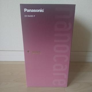 Panasonic - Panasonicナノケアドライヤー EH-NA0E-P