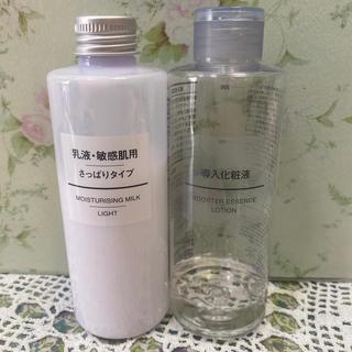 ムジルシリョウヒン(MUJI (無印良品))の無印 導入化粧液、乳液(ブースター/導入液)