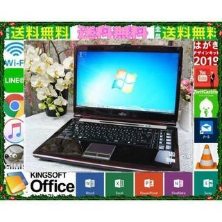 フジツウ(富士通)の便利なおまけ付き⛳FMV-NF-CP⛄SSD交換可&windows10(ノートPC)