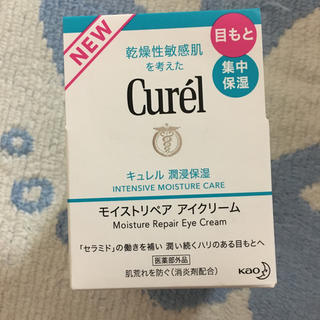 Curel - キュレル  アイクリーム