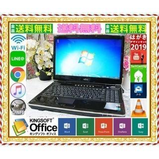 フジツウ(富士通)の便利なおまけ付⛳FMV-NF-GB⛄SSD換装可&windows10(ノートPC)