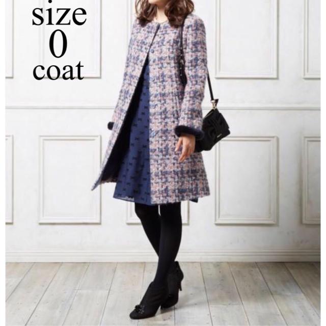 TOCCA(トッカ)の美品 TOCCA STARRY コート 0 ツイードコート  レディースのジャケット/アウター(ロングコート)の商品写真