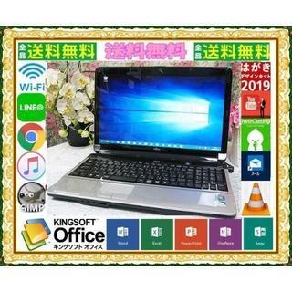 フジツウ(富士通)の便利なおまけ付き⛳FMV-AH42-KS⛄SSD交換可&windows10(ノートPC)