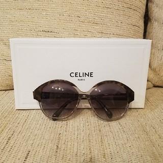 セリーヌ(celine)の新品未使用☆CELINE☆サングラス(サングラス/メガネ)