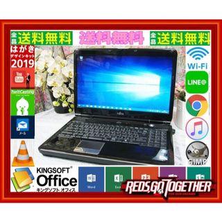 フジツウ(富士通)の便利なおまけ付き⛳FMV-AH550-KB⛄SSD交換可&windows10(ノートPC)