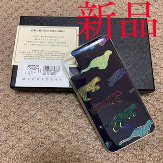 ポールスミス(Paul Smith)のポールスミス アイフォーンケース 黒 フランス製 iPhoneケース カバー(iPhoneケース)