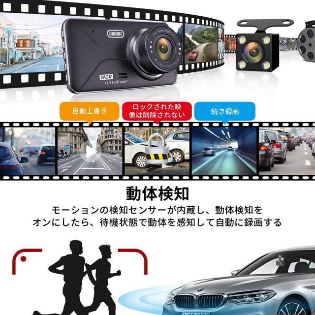 HOKONUI ドライブレコーダー 前後カメラ 令和最新版 FULLHD1080 自動車/バイクの自動車(その他)の商品写真