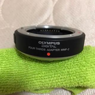 OLYMPUS - オリンパスマウントアダプタ MMF-2