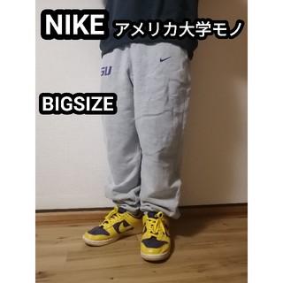 NIKE - NIKE ナイキ スウェットパンツ バギーパンツ アメフト アメリカ大学モノ