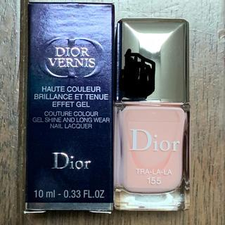 ディオール(Dior)のディオールヴェルニネイル155マニキュアDior DIOR人気ブランド(マニキュア)