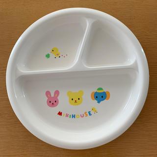 ミキハウス(mikihouse)のミキハウス ランチプレート(プレート/茶碗)