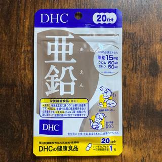 DHC - ポイント・クーポン消化❣️DHC⭐️亜鉛⭐️お試し