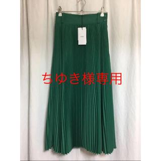 HYKE - HYKEプリーツスカートグリーン