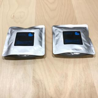ARIMINO - 【新品】アリミノ ピース フリーズキープ ワックス 詰替え80g 2袋