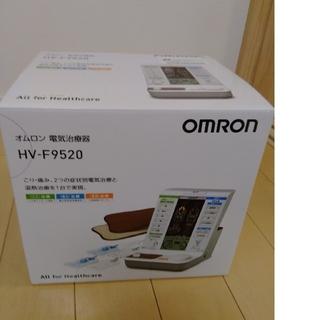 オムロン(OMRON)のオムロン電気治療器 ソルト様専用(マッサージ機)