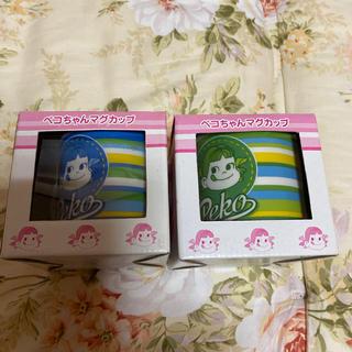 フジヤ(不二家)の新品 ペコちゃんマグカップセット(グラス/カップ)