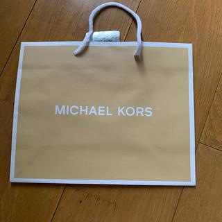 マイケルコース(Michael Kors)のマイケルコース  ショップ袋 ショッパー(ショップ袋)