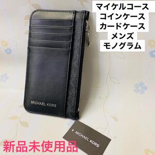 マイケルコース(Michael Kors)の新品 未使用 マイケルコース ♥︎  コイン カードケース メンズモノグラム(コインケース)
