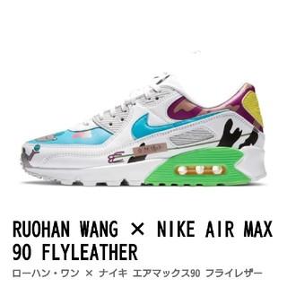 ナイキ(NIKE)のRUOHAN WANG × NIKE AIR MAX 90 FLYLEATHER(スニーカー)