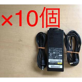 富士通 - 富士通 ACアダプター FMV-AC325A 10個セット