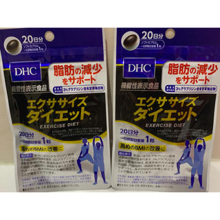DHC - DHC エクササイズダイエット