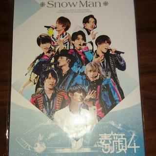 snowman 素顔4 DVD snow man