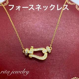 アイファニー(EYEFUNNY)の✨最高品質✨芸能人.有名モデル愛用✨新作フォース✨ネックレス✨至高‼️(ネックレス)