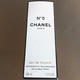 シャネル(CHANEL)のシャネル  5番  (香水(女性用))