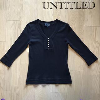 UNTITLED - UNTITLED  ブラックカットソー(日本製)