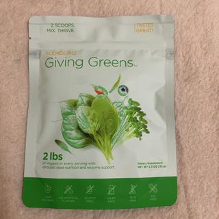 ARIIX Giving Greens 青汁