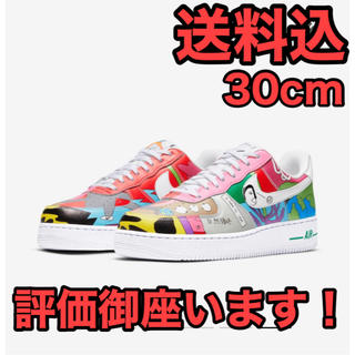 NIKE - 送料込 30cm NIKE AIR FORCE 1 Ruohan Wang