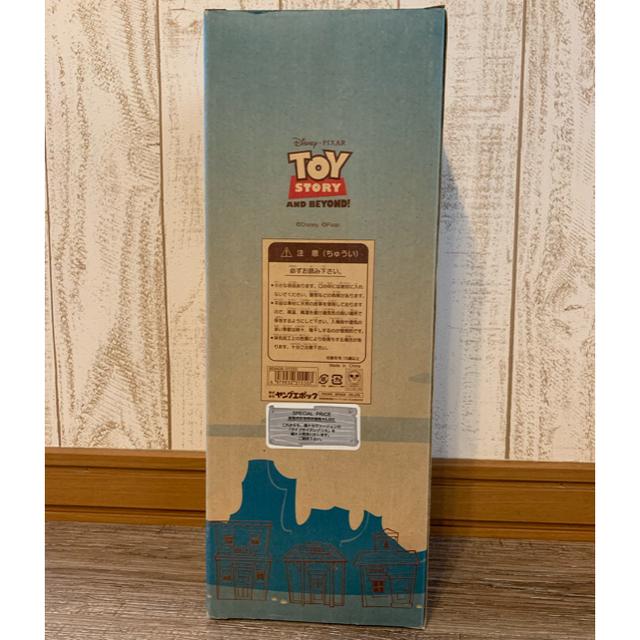 トイ・ストーリー(トイストーリー)の激レア‼️トイストーリーラウンドアップ   ジェシー(カラーver.) エンタメ/ホビーのおもちゃ/ぬいぐるみ(キャラクターグッズ)の商品写真