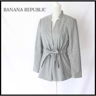 バナナリパブリック(Banana Republic)のバナナリパブリック★Vカラー ジャケット ウエストリボン グレー 4(11号)(ノーカラージャケット)