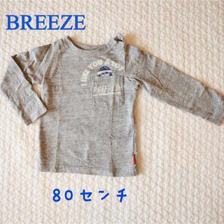 ブリーズ(BREEZE)のBREEZE 80センチ ロンT(Tシャツ)