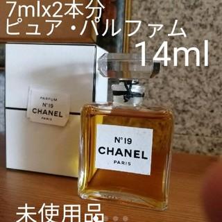 シャネル(CHANEL)のシャネル19番『ピュア・パルファム』14ml未使用品(香水(女性用))