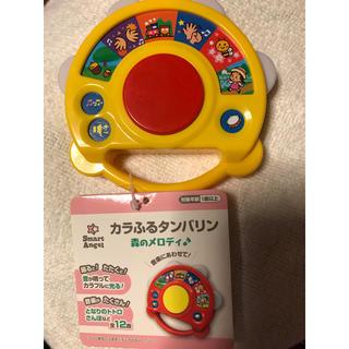 ニシマツヤ(西松屋)の新品 カラフルタンバリン 森のメロディ♪(楽器のおもちゃ)