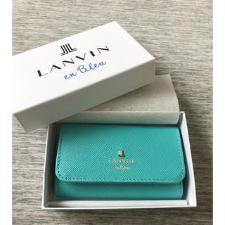 LANVIN en Bleu - 【新品、未使用】ランバンオンブルー キーケース