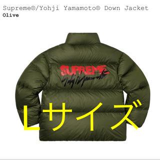 Supreme - Supreme Yohji Yamamoto Down Jacket