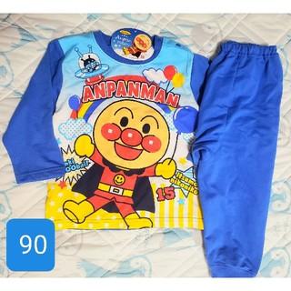 アンパンマン - アンパンマン パジャマ 長袖 90 バンダイ