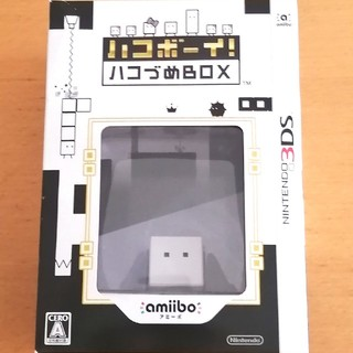 ニンテンドー3DS(ニンテンドー3DS)の新品未開封 ハコボーイ!ハコづめBOX(携帯用ゲームソフト)