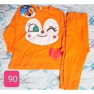 アンパンマン - アンパンマン ドキンちゃん パジャマ 長袖 90 バンダイ