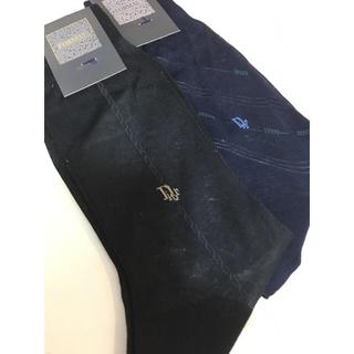 クリスチャンディオール(Christian Dior)のクリスチャン ディオール 靴下 ビジネスソックス 薄手 24㎝ 小さめ Sサイズ(ソックス)
