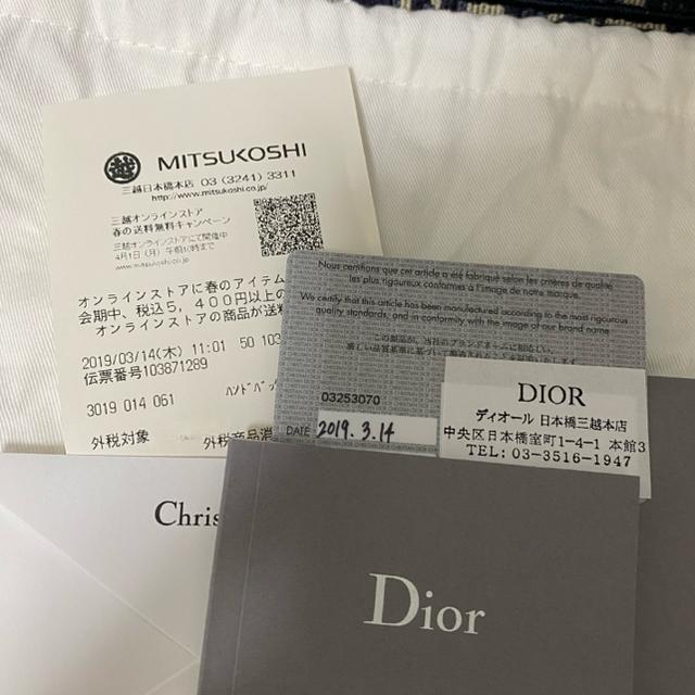 Christian Dior(クリスチャンディオール)のディオール★ブックトート★スモールサイズ レディースのバッグ(トートバッグ)の商品写真