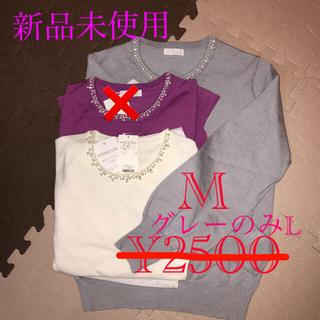 INDEX - 薄手長袖ニット M 衿ビジュー
