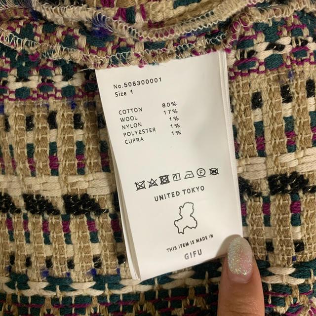 STUDIOUS(ステュディオス)のUNITED TOKYO ツイードジャガートップス レディースのトップス(シャツ/ブラウス(長袖/七分))の商品写真