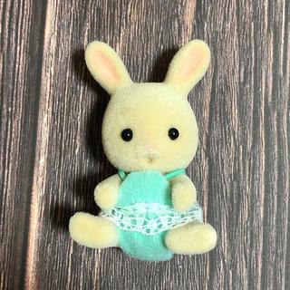 EPOCH - みるくウサギの赤ちゃん シルバニアファミリー