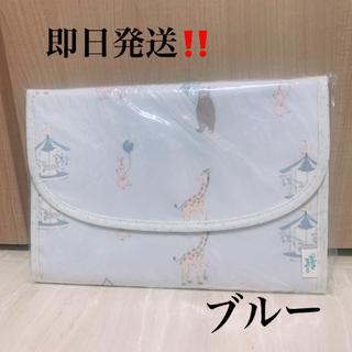 ジェラートピケ(gelato pique)のgelato pique ピケランド柄ジャバラ型母子手帳ケース(母子手帳ケース)