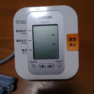 オムロン(OMRON)の血圧計 オムロン HEM-7200(健康/医学)