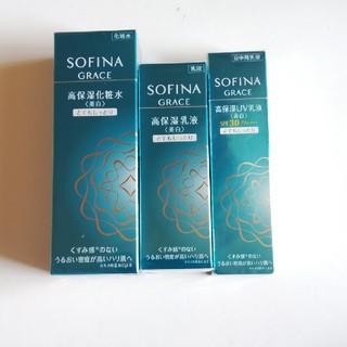 ソフィーナ(SOFINA)のソフィーナグレイスセット(化粧水/ローション)