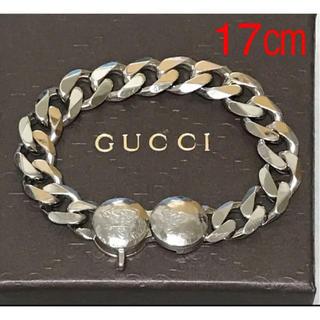 グッチ(Gucci)のGUCCI グッチ レア クレスト 喜平 シルバー ブレスレット サイズ17(ブレスレット)